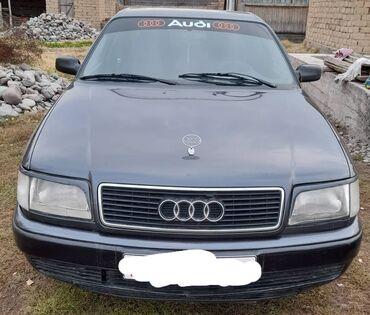 Audi S4 2.6 л. 1992