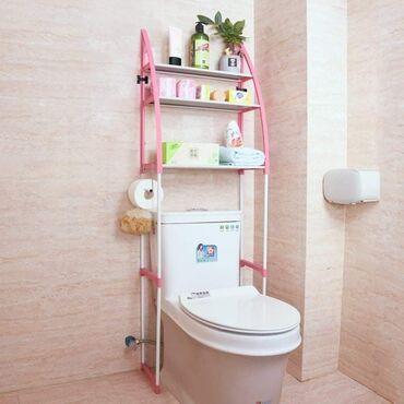 2500dinPolica za kupatilo iznad WC šolje Polica za kupatilo:Trodelna