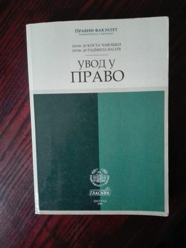 Knjige, časopisi, CD i DVD - Pancevo
