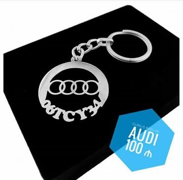 audi shiny в Азербайджан: Gumus AUDI brelok - 100 ₼