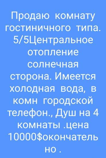 ad-image-51575885