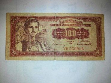 Novcanica od 100 dinara , 1955 godina , vrlo dobro sacuvana , - Kovin