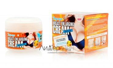 Товары для взрослых - Сокулук: BREAST ENLARGING CREAM-(Papaya)Крем для увеличения грудь оригинал.объ