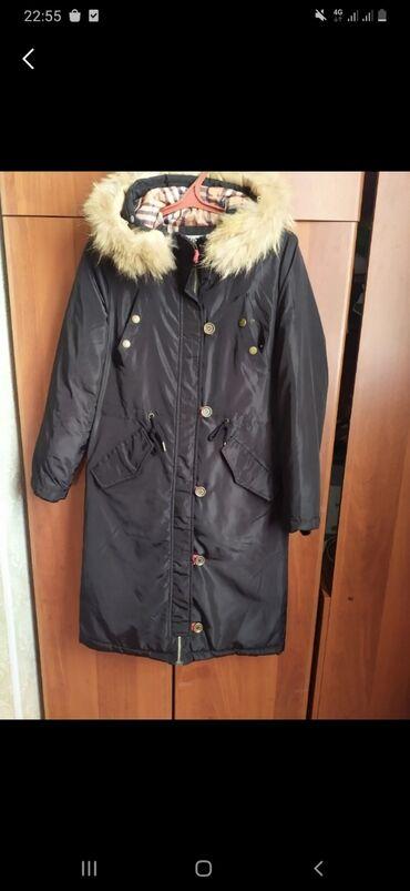 Женская куртка 1000сом