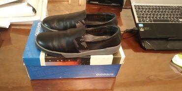 Продаю подростковые туфли/слипоны для мальчика. Размер 40