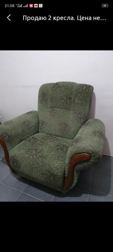 Кресла в Кыргызстан: Два кресла состояние хорошее