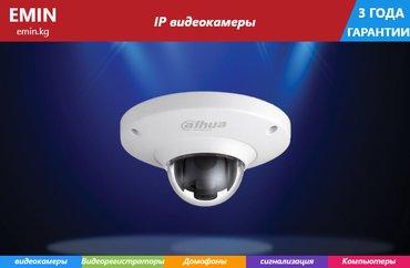 Ip videocamera DAHUA DH-IPC-EB5500p 5MP в Бишкек