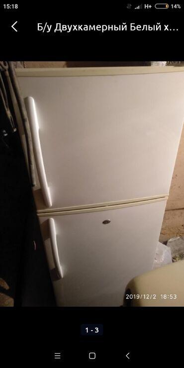 Холодильник устунку камерасы иштейт астынкысы иштебейт Нарын шаарын да