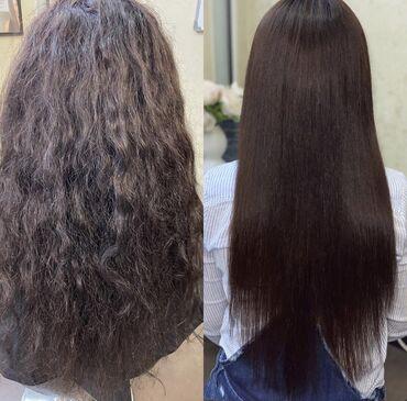 Кератиновое выпрямление волос Нанопластика волос  Ботокс волос  Матери