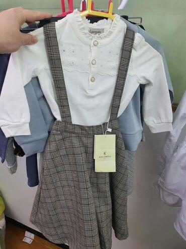 детские платья из шифона в Кыргызстан: Детская одежда из Южной Кореи мелкий и крупный оптом.  Будем рады сот