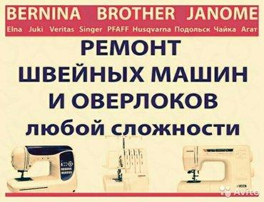 механик в Бишкек