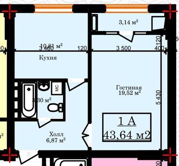 инверторы для солнечных батарей 30000 в Кыргызстан: Продается квартира: 1 комната, 43 кв. м