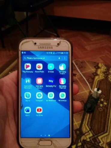 samsung fino se в Кыргызстан: Б/у Samsung Galaxy A3 2017 16 ГБ Розовый