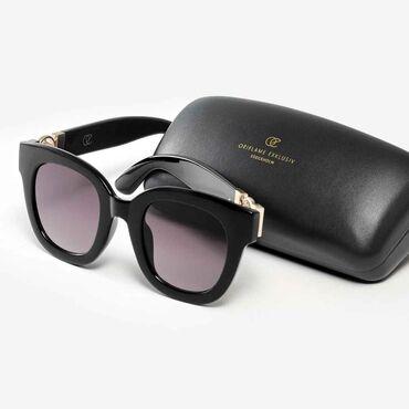Спорт и отдых в Джалал-Абад: Solsidan Sunglasses от Oriflame