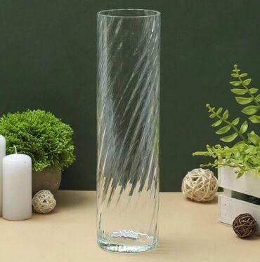 Ваза интерьерная из рифленого стекла, напольная, диаметр 15 см, высота