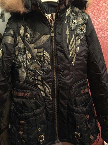 Bakı şəhərində Продаю куртку. размер 36-38. цена 20 ман