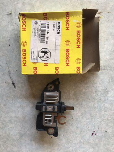 Регулятор генератора (шоколадка) F 00M 144 139 BOSH