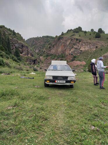 Транспорт - Чаек: Audi 100 2.3 л. 1987
