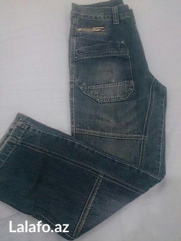 Bakı şəhərində джинсовые брюки на 11-12 лет