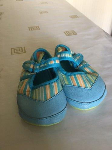 Туфельки для детей 3-6месяцев. Sela. Состояние нового в Бишкек
