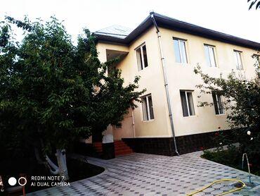айфон 12 цена ош in Кыргызстан | APPLE IPHONE: 260 кв. м, 12 комнат