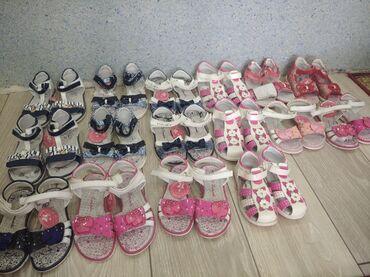 Цистерна 25 кубов - Кыргызстан: Ортопедическая детская обувь для девочек оригинал