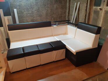 Продаю новый кухонный уголок размер 2000 см на 1400 см +4 пуфика разме