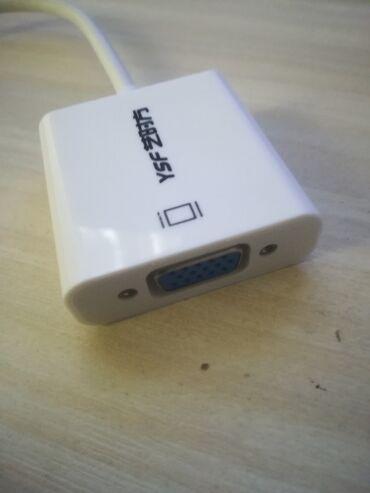 кабели и переходники для серверов minisas sata в Кыргызстан: Переходник с vga на gdmi. Работает отлично