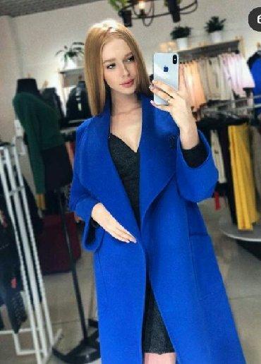 Женские пальто в Кыргызстан: Пальто турция elina rossi размер s-m цвет Темно-синий
