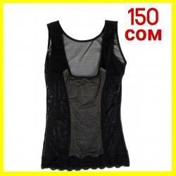Женское утягивающие белье  Размеры 52-56 Цена 150 сом в Бишкек