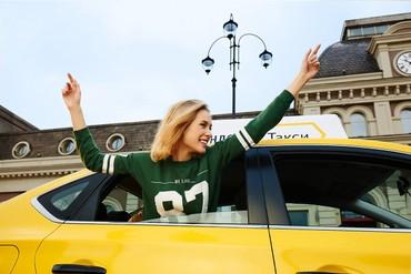 Брендируем авто Яндекс.Такси!!    водители с личным авто в Бишкек