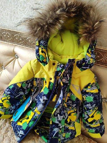 детские куртки комбинезоны в Кыргызстан: Продаю детский новый безумно качественный комплект! Комбез и куртка!