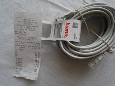 Novi lan mrežni kabl od 5 m dužine, kupljen pre par dana u Win Win-u - Belgrade