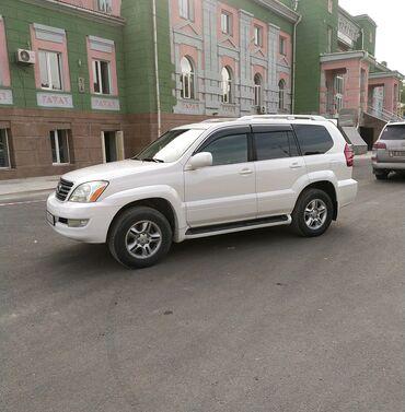 установка газа на авто цена in Кыргызстан | СТО, РЕМОНТ ТРАНСПОРТА: Lexus GX 4.7 л. 2007 | 248530 км