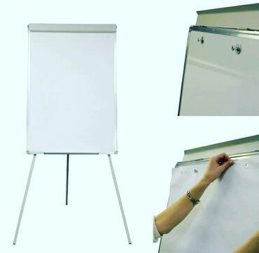 Доски стеклянная магнитно маркерная лаковые - Кыргызстан: Флипчарт  Маркерная доска 100х70 трехножковая