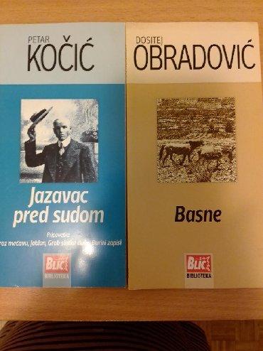 Knjige - Srbija: Knjige 2kom