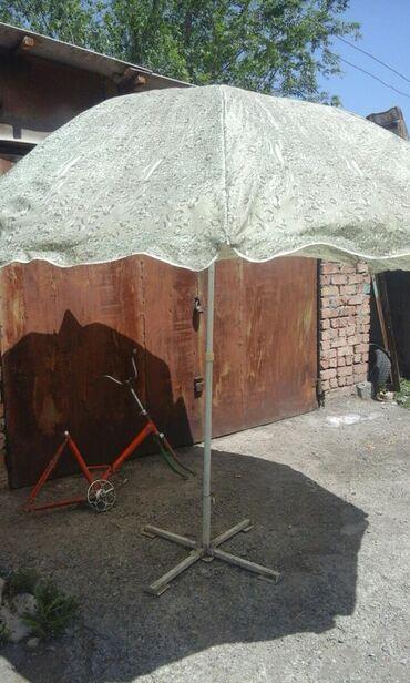 Продам зонт для пикника или пляжа