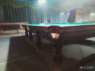 Спорт и отдых - Кызыл-Кия: Бильярдные столы