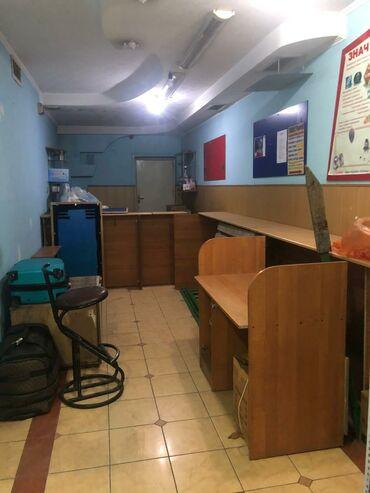 arenda ofisa в Кыргызстан: Аренда помещения в Бишкеке центр города, фойе в аренду не дорого и цо