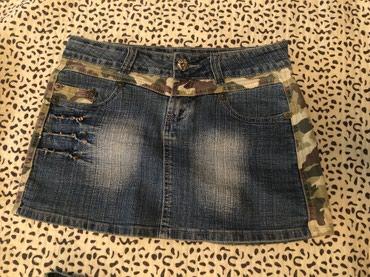 Ддинсовые штаны с принтом military. Размер - s  в Бишкек