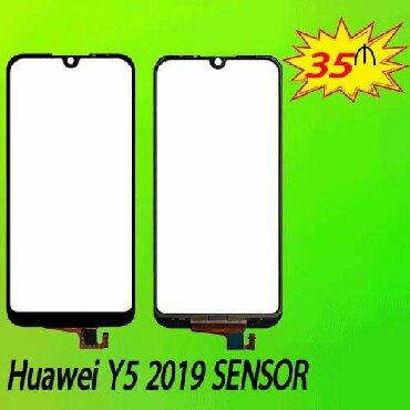 leagoo m5 - Azərbaycan: Huawei Y5 2019 sensor dəyişimi.Məhsullarımız tam keyfiyyətli və