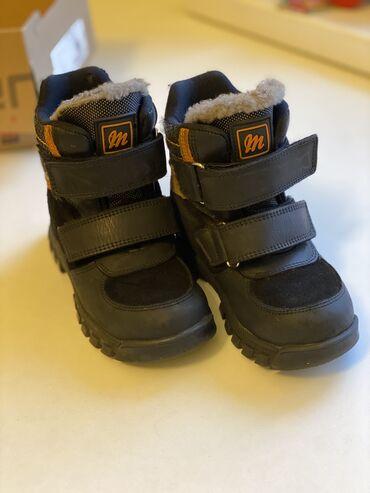 Детская зимняя обувь в отличном состоянии. Очень легкие отлично