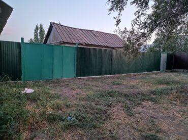 продажа домов in Кыргызстан | ПРОДАЖА ДОМОВ: 8 соток, Для строительства, Собственник, Красная книга
