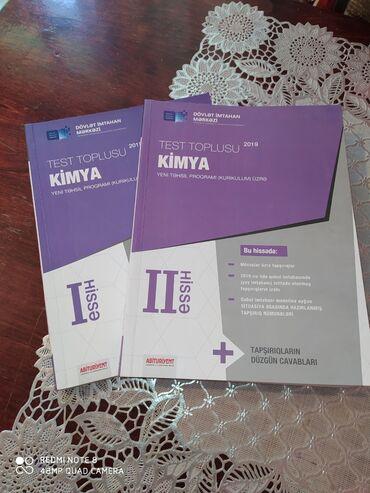 kimya - Azərbaycan: Kimya 1 ve 2 hisse 2019 cu il test toplusu