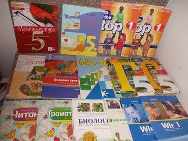 Knjige za PETI razred,knjige su koriscene i polovne zato i idu po - Kraljevo