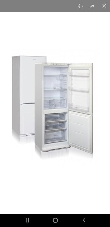 New white refrigerator