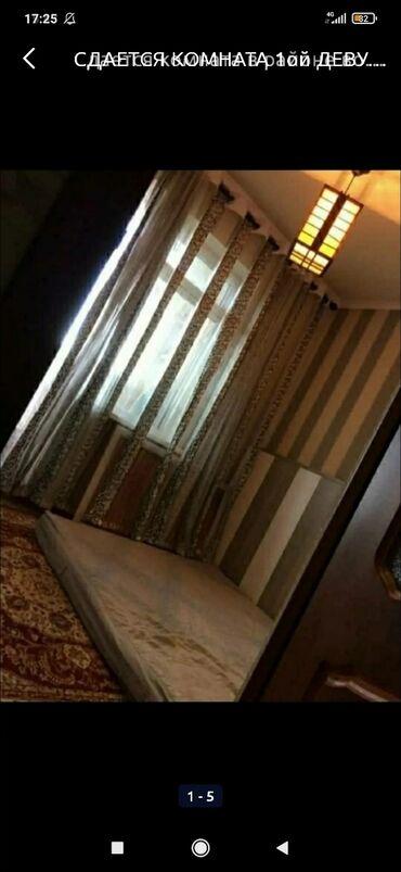 аренда квартир в бишкеке район восток 5 в Кыргызстан: Сдается квартира: 2 комнаты, 7 кв. м, Бишкек