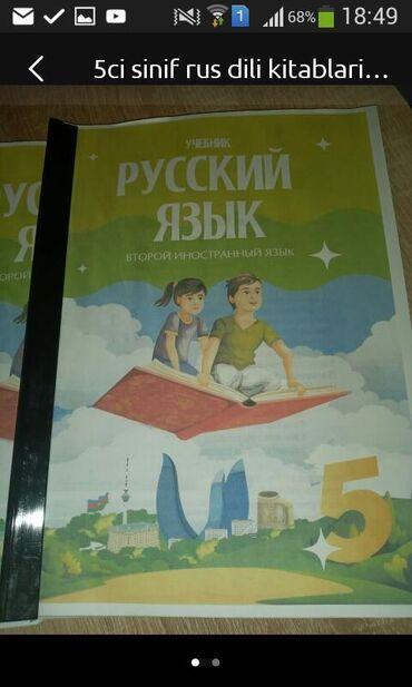 rus dili - Azərbaycan: Rus dili