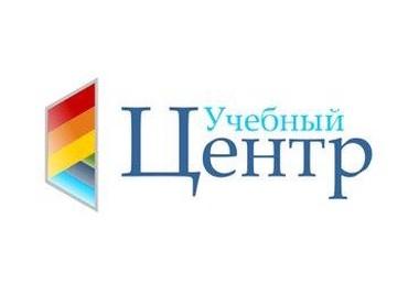 преподаватель в Кыргызстан: Языковые курсы | Русский