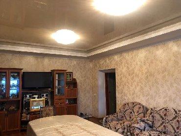щербакова советская в Кыргызстан: Продажа домов 1 кв. м, 7 комнат